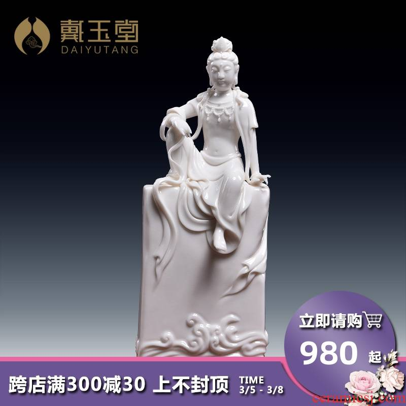 Yutang dai dehua ceramic creative household adornment penjing collection level comfortable guanyin Buddha jade white porcelain