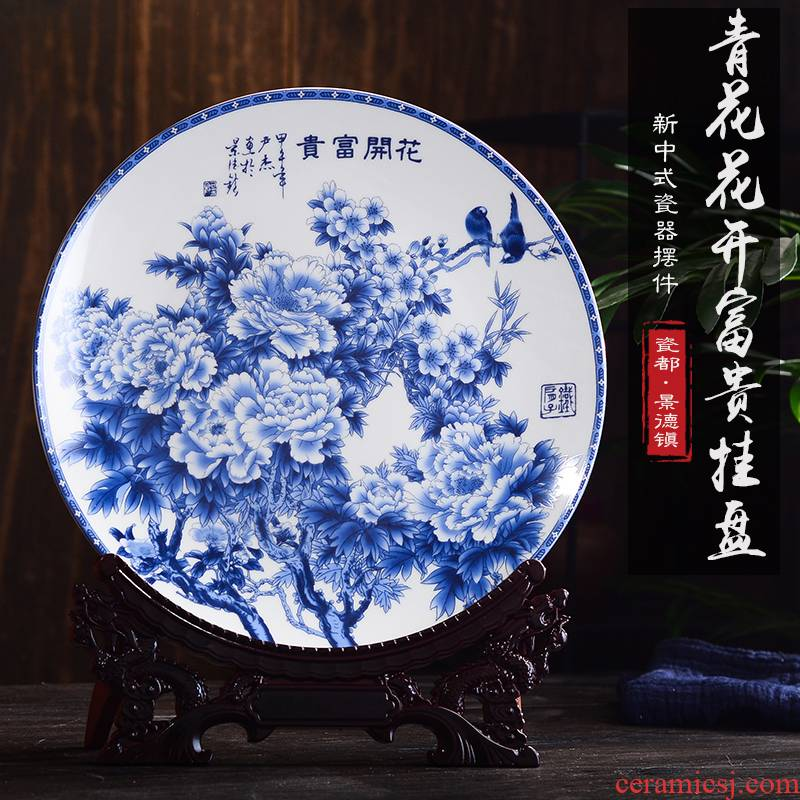 Jingdezhen blue and white ceramics hang dish creative modern home sitting room adornment of TV ark, wine furnishing articles