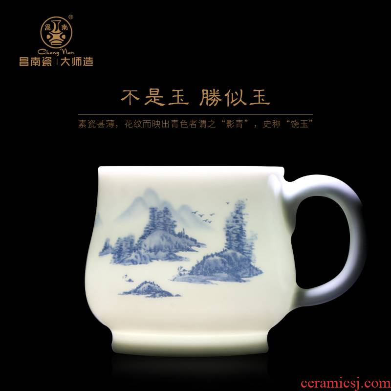 Master chang south porcelain made ceramic filter cups with cover jingdezhen tea cup tea gift box office suits for