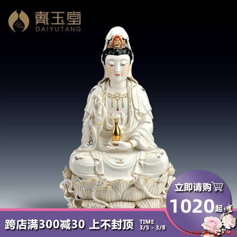 Yutang dai pottery and porcelain of the south China sea avalokitesvara consecrate figure of Buddha that occupy the home furnishing articles embossed lotus guanyin D05-27