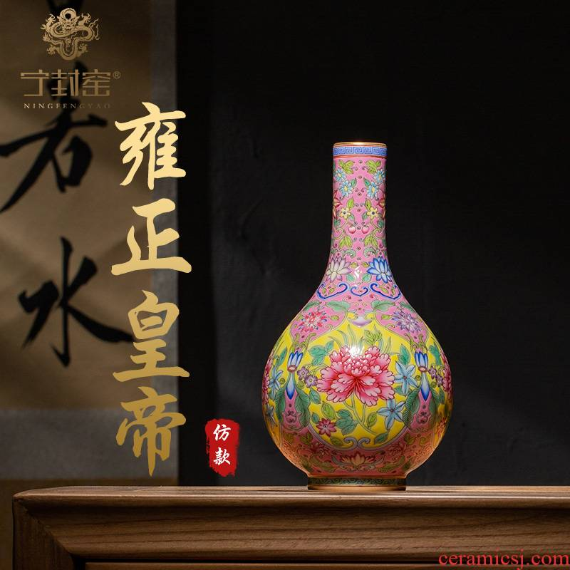 Ning hand - made archaize floret bottle sealed up with jingdezhen ceramic bottle furnishing articles sitting room colored enamel flowers gall bladder ceramic bottle