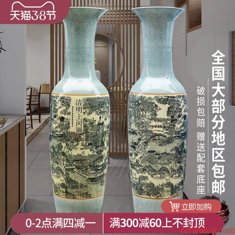 Jingdezhen ceramic archaize crack of the big vase furnishing articles Chinese landing to heavy flower decoration decoration large living room