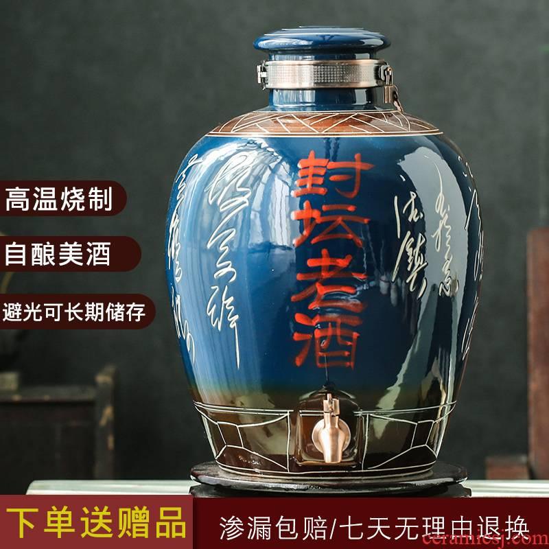 Jingdezhen ceramic jars sealed jar liquor bottle 10 jins 20 jins 30 jins 50 jins household hip flask of the ancients