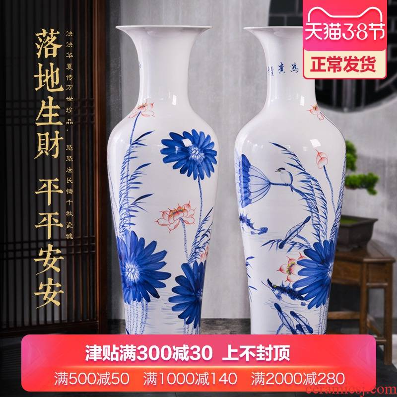 Jingdezhen ceramic hand - made landing large vase household housewarming hotel open lobby decoration company in furnishing articles