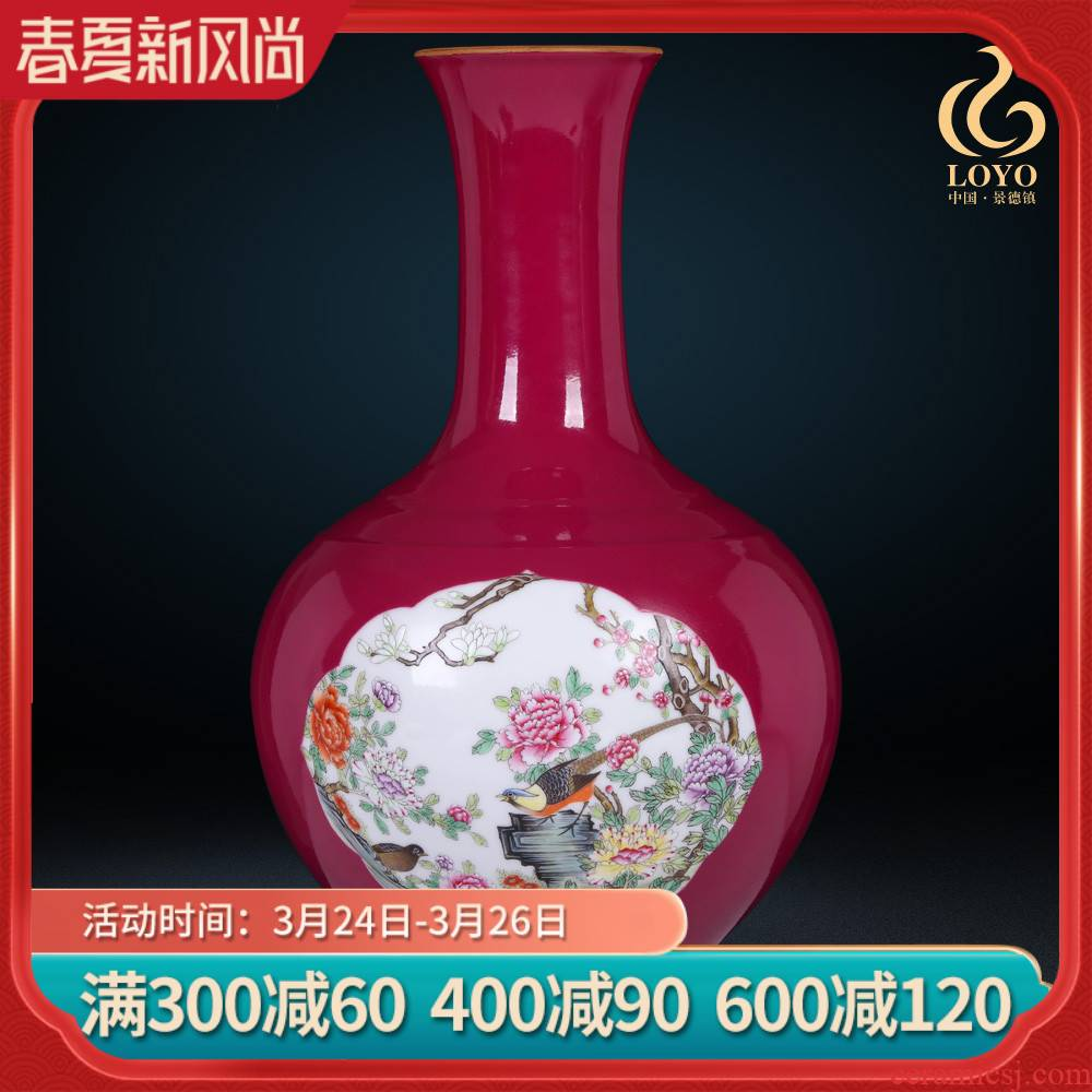 Jingdezhen ceramics vase archaize to open the red powder enamel design study of Chinese ancient frame ornaments