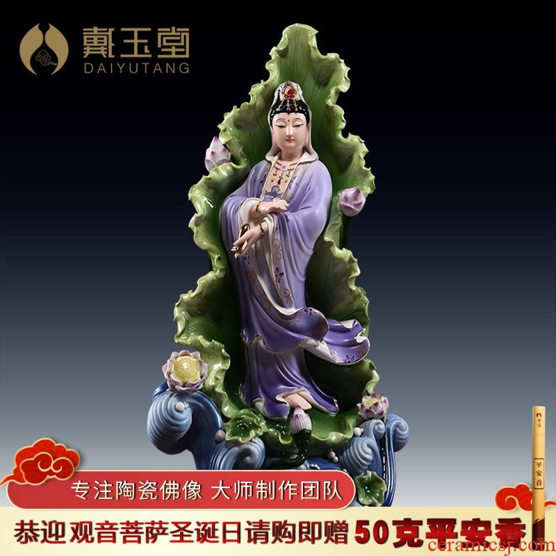 Yutang dai ceramic avalokitesvara like standing like Buddha furnishing articles dehua its art made lotus guanyin