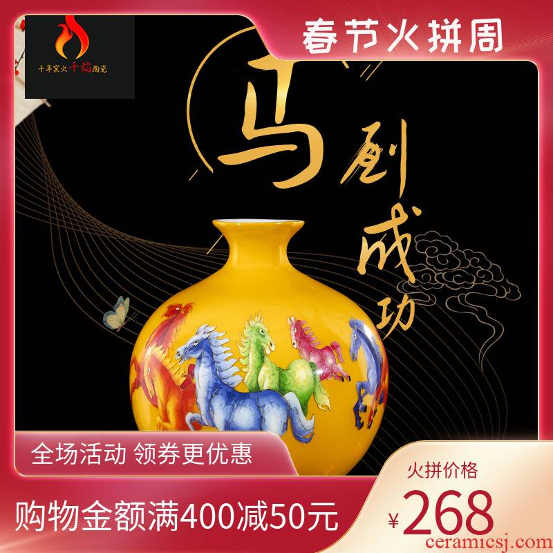 Jingdezhen ceramics vase gold success pomegranate yellow ball bottle sitting room adornment is placed decoration flower arrangement