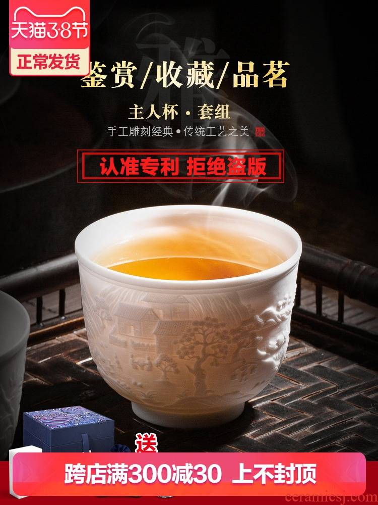 Jingdezhen ceramic zodiac carving master cup single cup tea cups kung fu tea set personal gift cup small bowl
