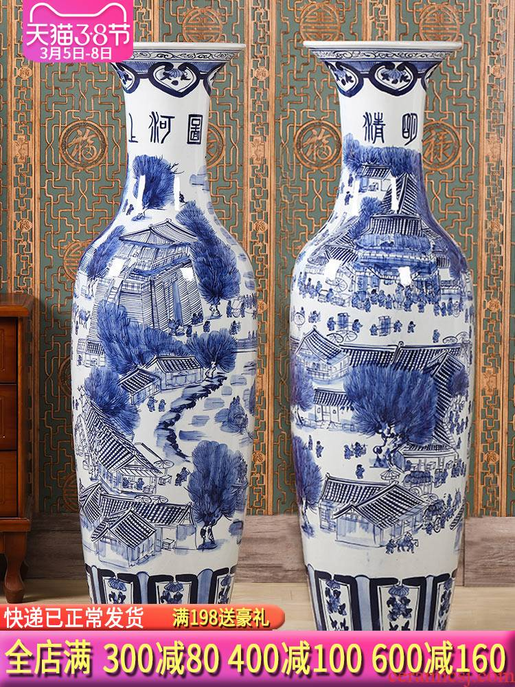 Jingdezhen ceramic large blue and white porcelain vase furnishing articles sitting room ground large new Chinese TV ark, housewarming ornaments