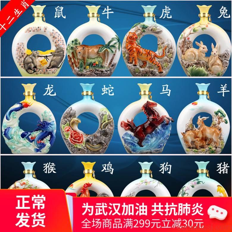 Jingdezhen ceramic bottle jars 3 kg 5 jins of zodiac enamel decoration seal wine