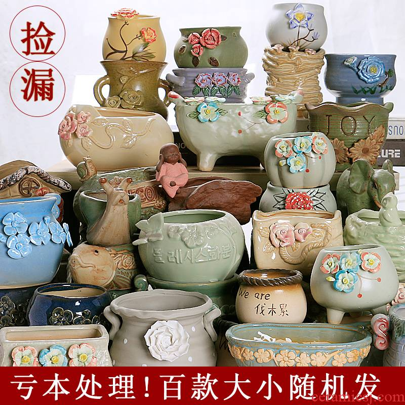 Creative move fleshy flowerpot coarse TaoSu ceramic sale indoor ventilation flesh potted super - large diameter flower pot