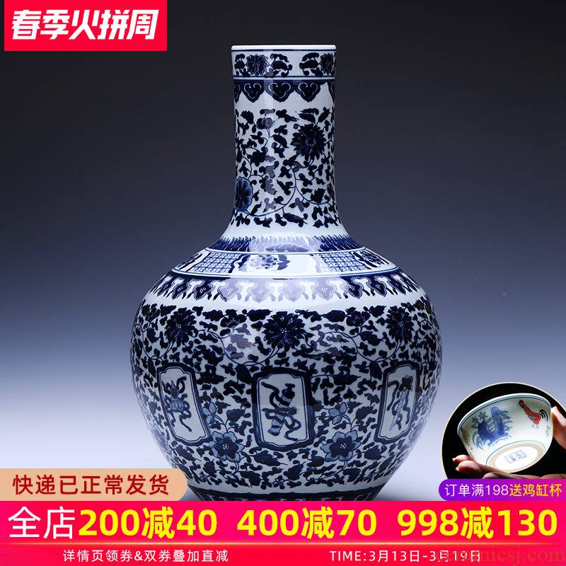 Blue and white porcelain of jingdezhen ceramics vase landed large sitting room of Chinese style household adornment handicraft TV ark
