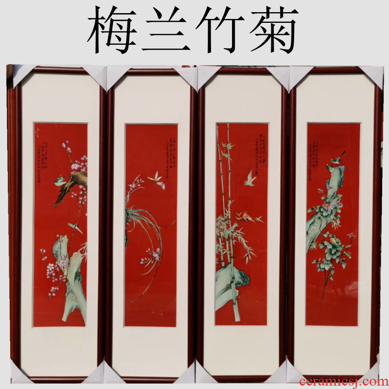 Jingdezhen four screen wall calligraphy and painting famous hand - made by patterns porcelain plate painting the sitting room of Chinese style ceramic mural art