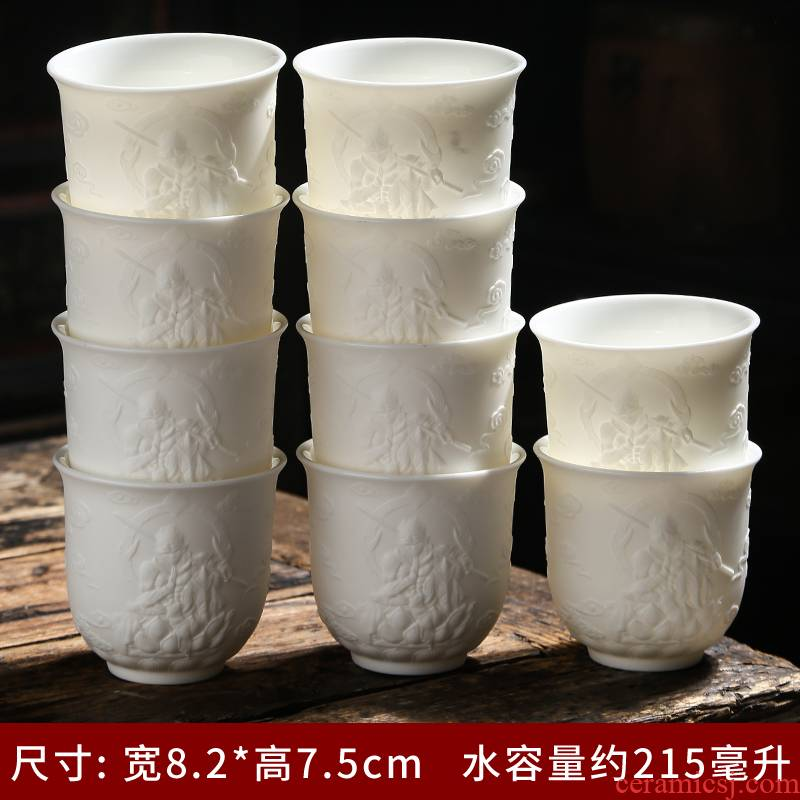 High white porcelain suet jade kung fu tea cups heart sutra master cup manual sample tea cup, ceramic cup of tea for large cup