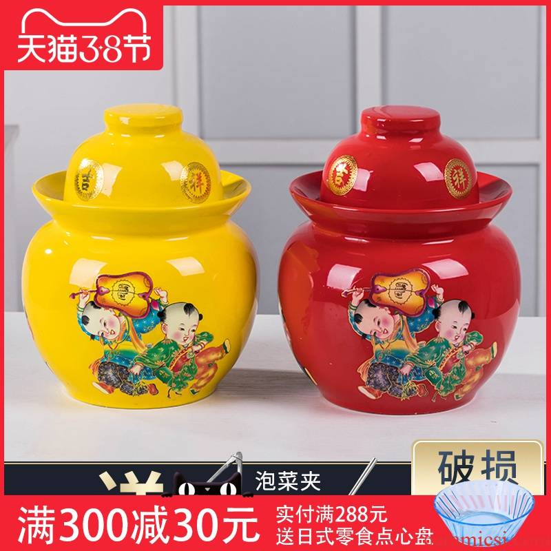Jingdezhen ceramic pickle jar sauerkraut pickled 7/10 kg pack sealing soil pottery son home upset pickle jars