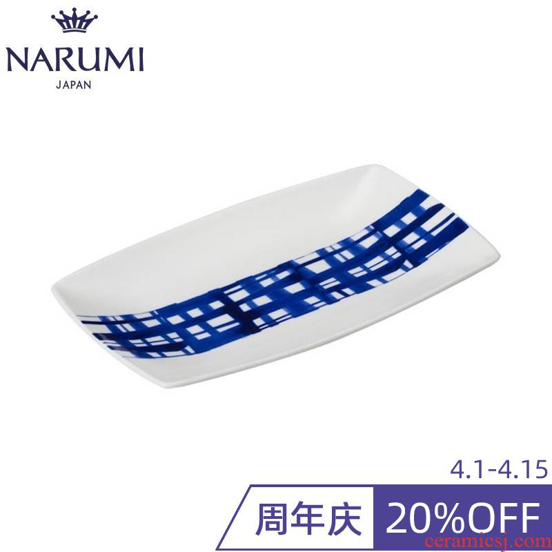 [new] NARUMI/sound sea J.S tandard general porcelain series of 24 cm long, 41701-85038