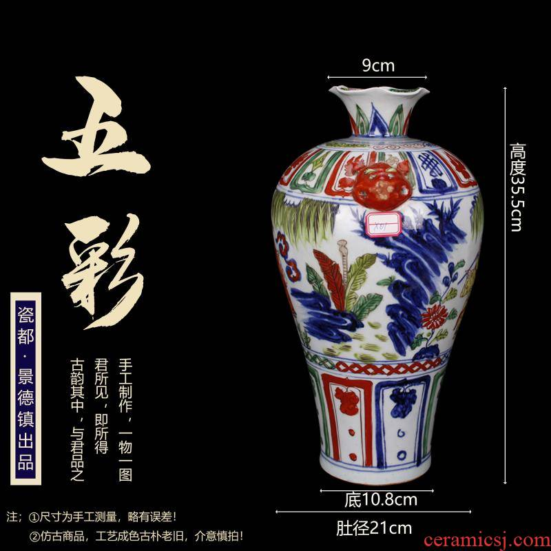 Jingdezhen imitation of yuan blue and white hand draw colorful lines flower bottle expressions using mei retro decoration antique reproduction antique furnishing articles old items