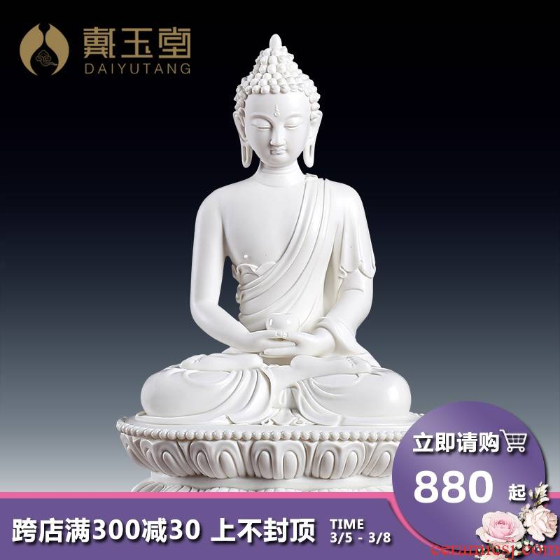 Yutang dai dehua white porcelain medicine the guru Buddha amitabha Buddha furnishing articles ceramic its large - sized/D46-29