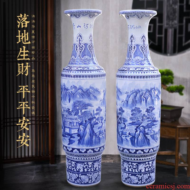 Jingdezhen blue and white landscape of large ceramic hand - made vases opening gifts Chinese style villa hotel decoration furnishing articles