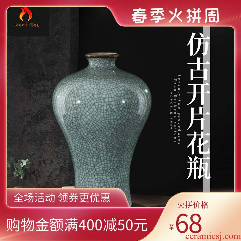 Jingdezhen ceramics floret bottle furnishing articles sitting room guanyao Chinese flower arranging archaize crack open a piece of home decoration