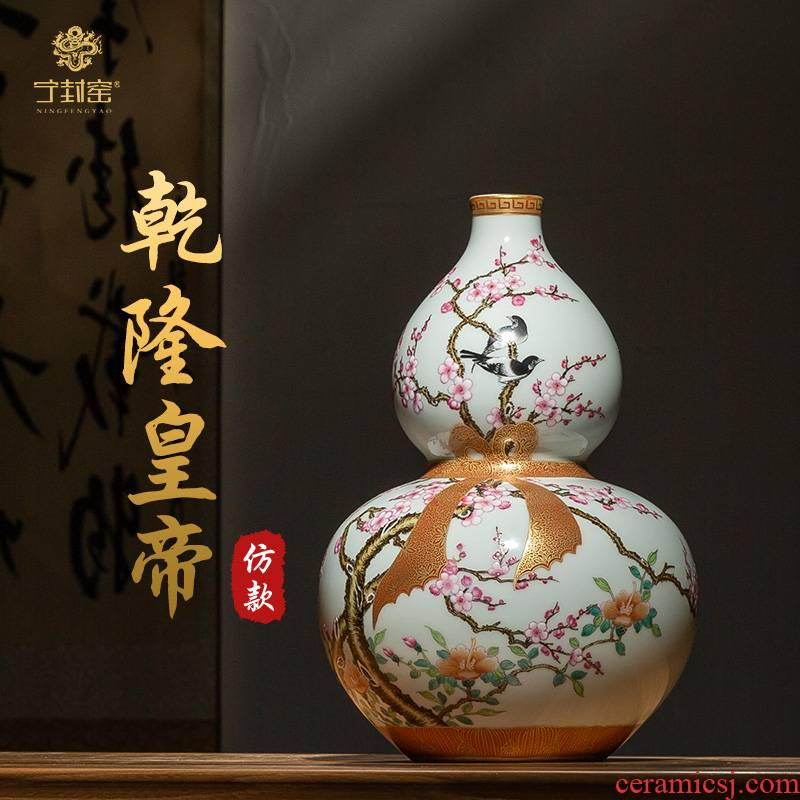 Rather small expressions using sealed up with jingdezhen ceramics craft vase archaize home gourd bottle rich ancient frame place adorn article