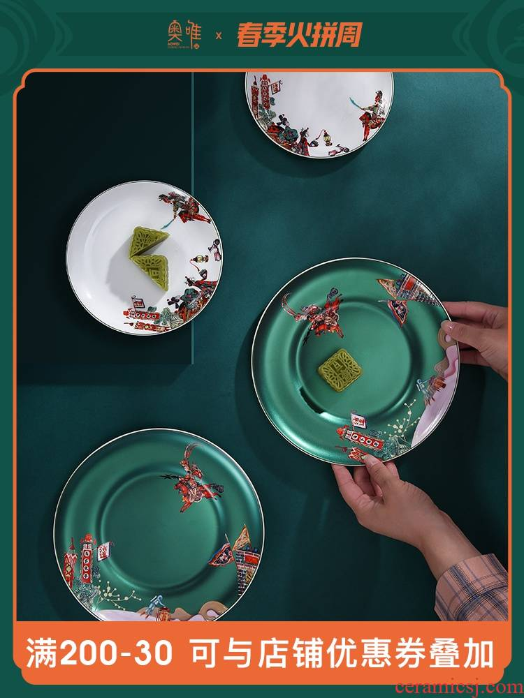 Mr Chao hua mu LAN wen gen ceramic tableware suit only countries dishes home dishes combine individuality creative web celebrity ipads