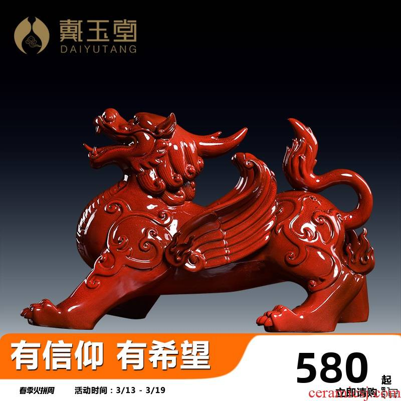 Yutang dai dehua ceramic Mr Pichel office furnishing articles sitting room adornment opening gifts red glaze, the mythical wild animal