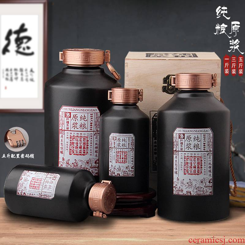 Jingdezhen ceramic bottle 1 catty 3 kg 5 jins of restoring ancient ways with the empty bottle sealed jars creative combination lock mercifully wine