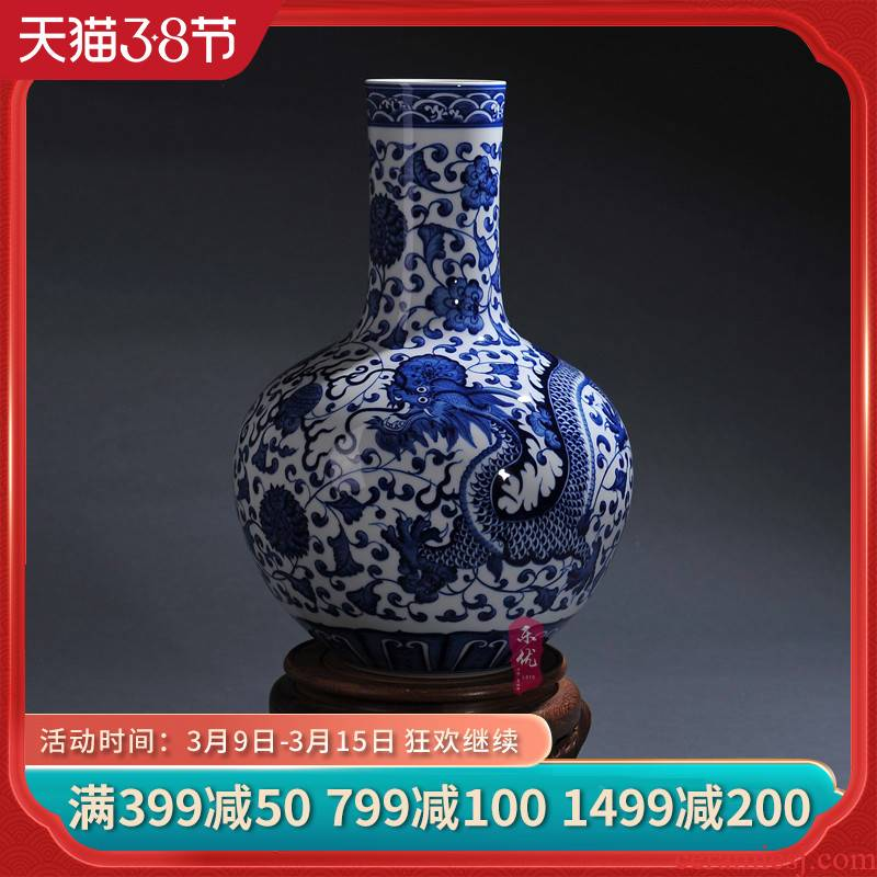 Jingdezhen ceramics contracted and I fashion dragon celestial blue and white porcelain vase furnishing articles archaize sitting room arts and crafts