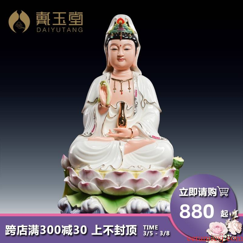 Yutang dai ceramic household lotus avalokitesvara figure of Buddha that occupy the home furnishing articles/water waves Malay guanyin