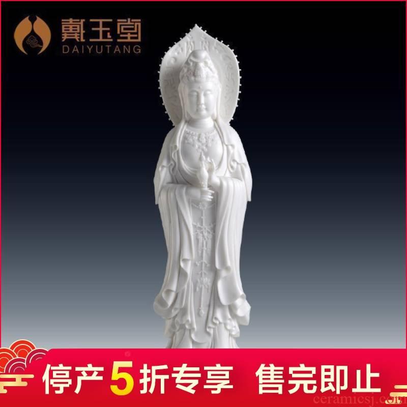 Ceramic production 5 fold 】 【 Buddha bodhisattva furnishing articles/white of nanshan guanyin dehua up household arts and crafts