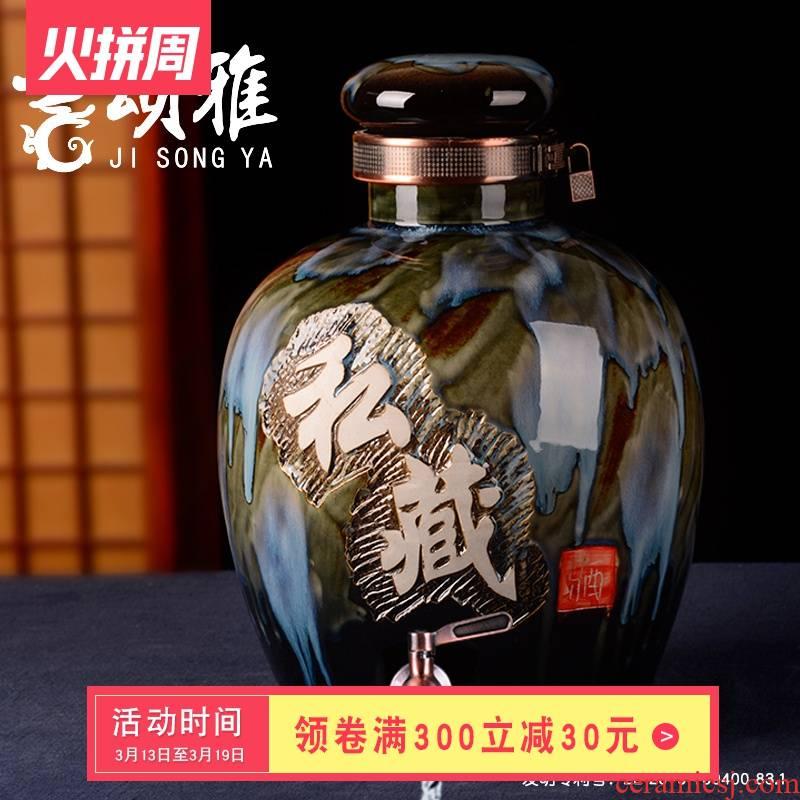Jingdezhen ceramic jars ancient sealed jar archaize mercifully 10 jins 20 jins to wine bottle mercifully jars