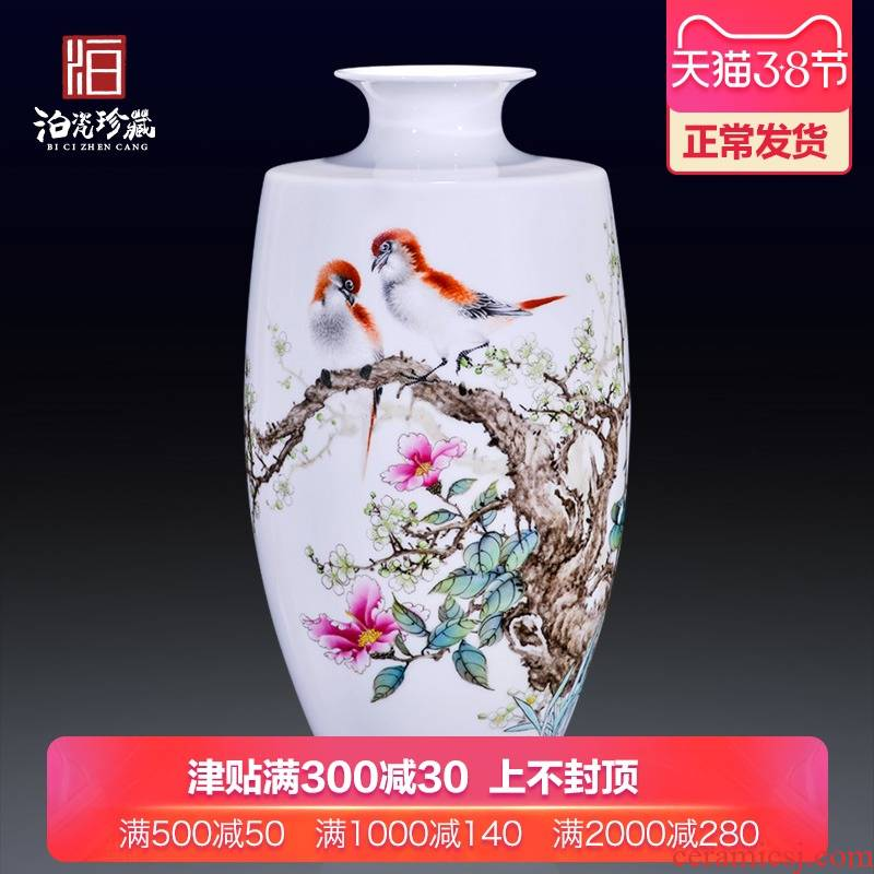 Jingdezhen ceramics hand - made powder enamel decoration vase of new Chinese rich ancient frame house sitting room collect furnishing articles