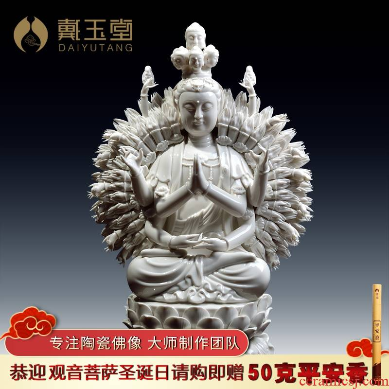 Yutang dai dehua white porcelain avalokitesvara like Buddha worship that occupy the home furnishing articles 18 inches. The Thousand - arm