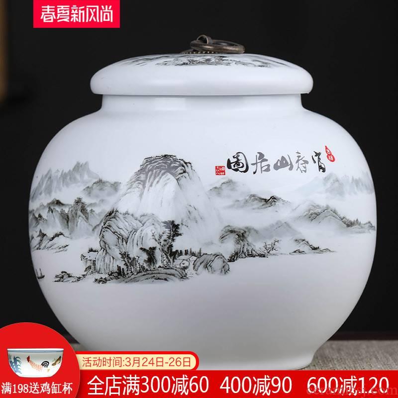 Ceramic tea pot seal pot one jin of large household with cover jingdezhen porcelain moistureproof pu - erh tea POTS