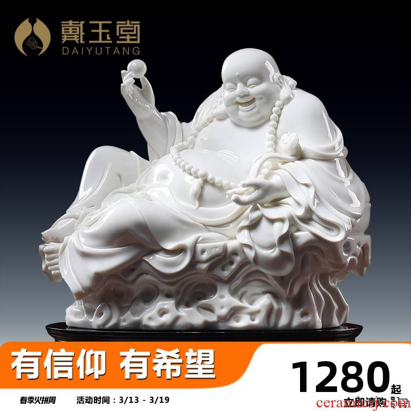 Yutang dai dehua white porcelain maitreya Buddha pot - bellied laughing Buddha sitting room handicraft decorative furnishing articles 9 inches comfortable margin