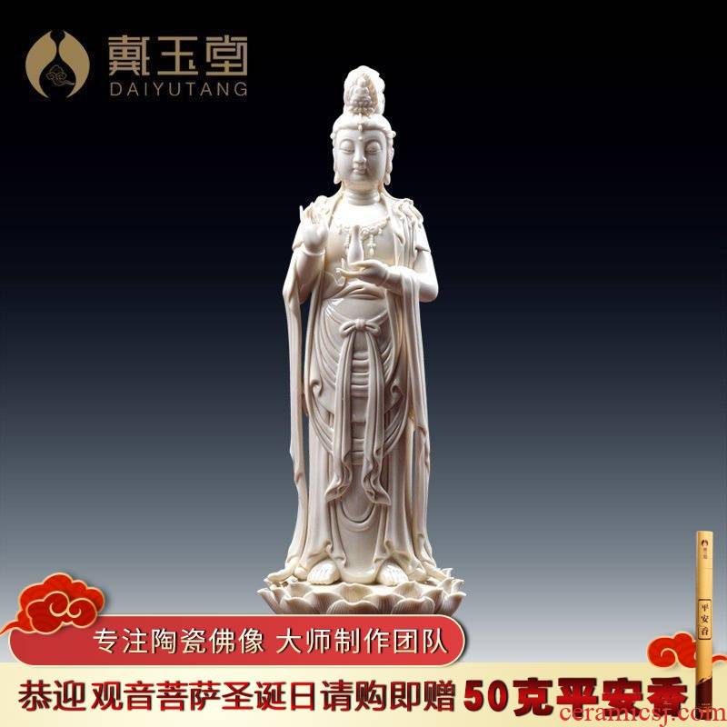 Yutang dai ceramic household in the south China sea avalokitesvara stand like consecrate figure of Buddha that occupy the home furnishing articles/lotus guanyin