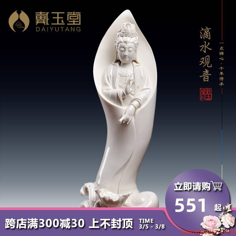 Yutang dai dehua porcelain its art ceramic avalokitesvara dripping guanyin Buddha furnishing articles/lotus leaf