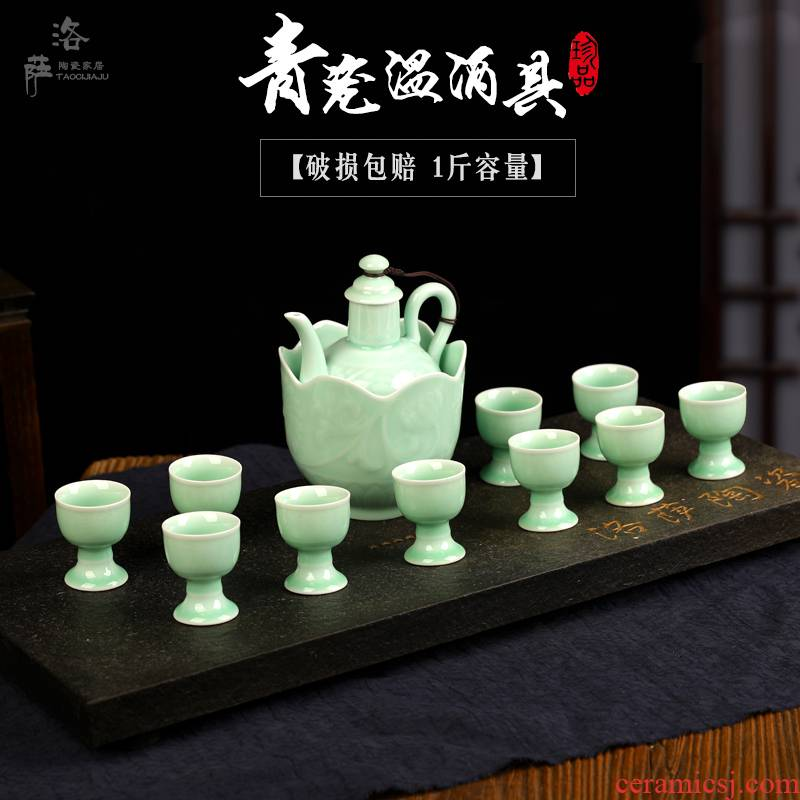 Jingdezhen ceramic temperature warm wine wine wine suite celadon hip flask with liquor with hot hot wine wine gift box