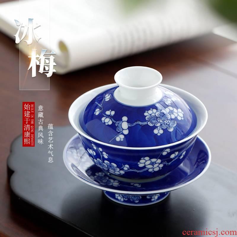 Ice may pure manual tureen large cups hand - made blue porcelain of jingdezhen ceramic tea set three tureen