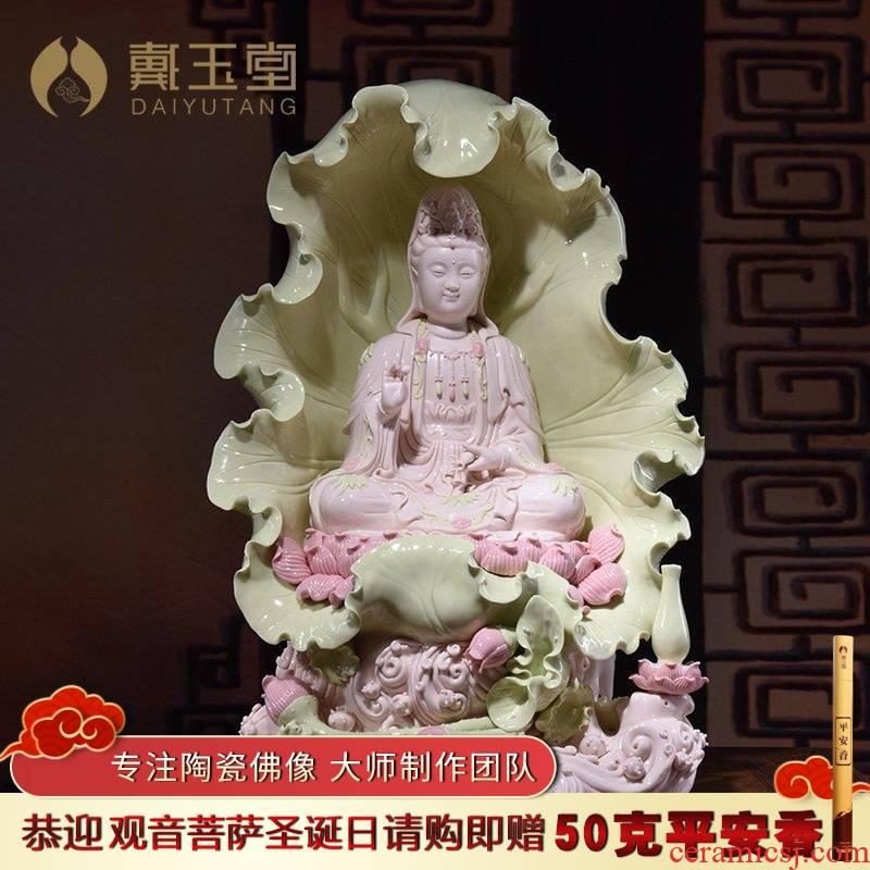 Yutang dai dehua porcelain its handicraft guanyin bodhisattva guanyin Buddha furnishing articles/lotus leaf D34-13