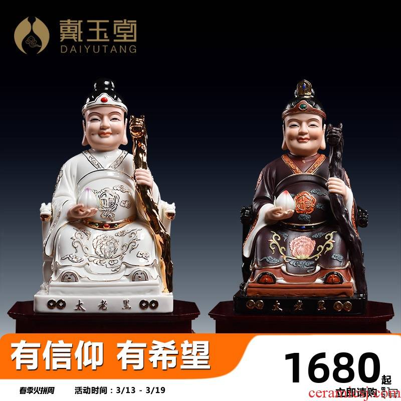 Yutang dai high - grade porcelain ceramic black mother idols to worship our fairy black woman that occupy the home D08-14
