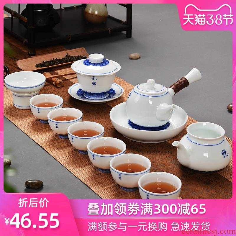 The shadow side of town to The blue and white porcelain tea sets of kung fu tea set domestic cup lid to use glaze under The lottery
