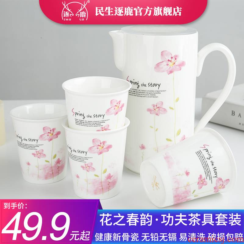 Kung fu tea set suit household kitchenware the plants and Chinese ceramic teapot tea tea set tea cups kettle