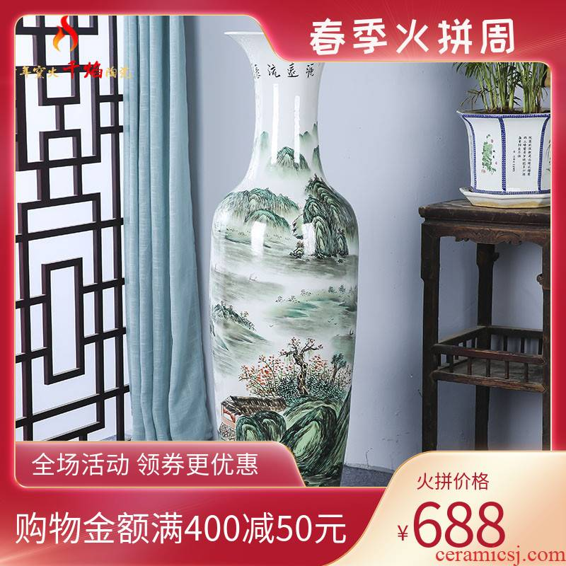 Jingdezhen ceramics landing a large vase has a long history in the hand draw pastel landscape sitting room adornment archaize furnishing articles