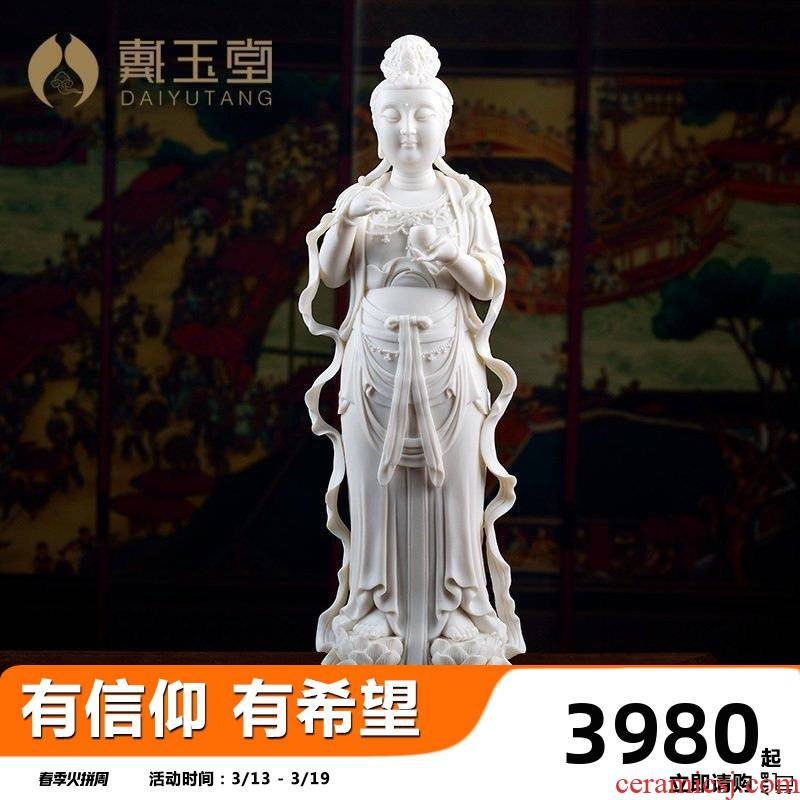 Yutang dai dehua porcelain its art ceramic Buddha furnishing articles/south China sea guanyin (lard white) D01-064