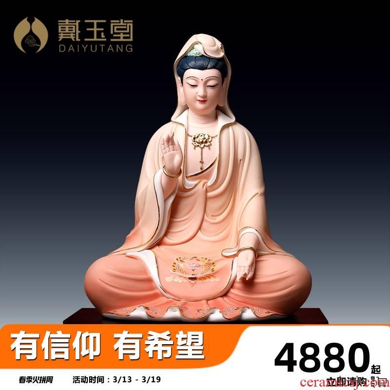 Yutang dai ceramic color extremely guanyin Buddha worship that occupy the home furnishing articles Tang Cai 13 inches sitting avalokitesvara