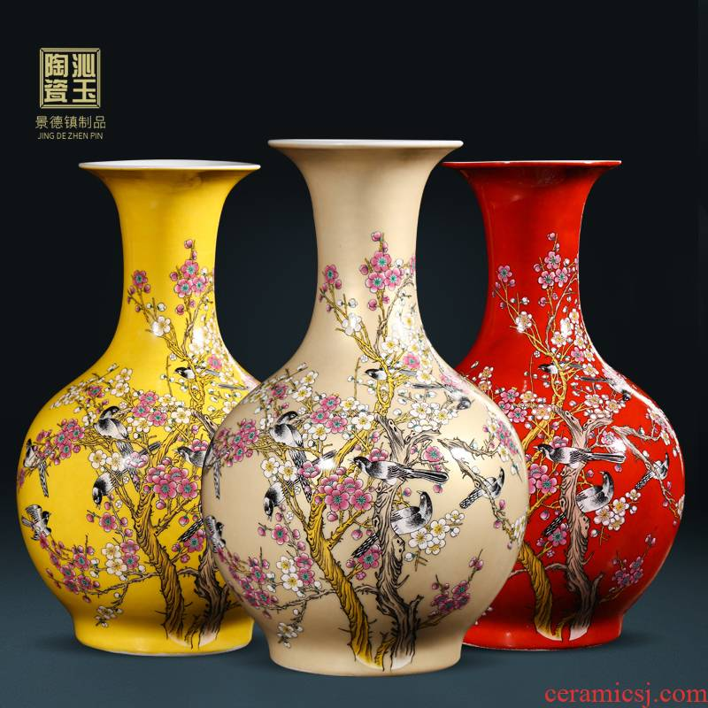 Jingdezhen ceramic vase of large sitting room place decoration muscle restoring ancient ways to grind rice floral ikea dried flower vase planting
