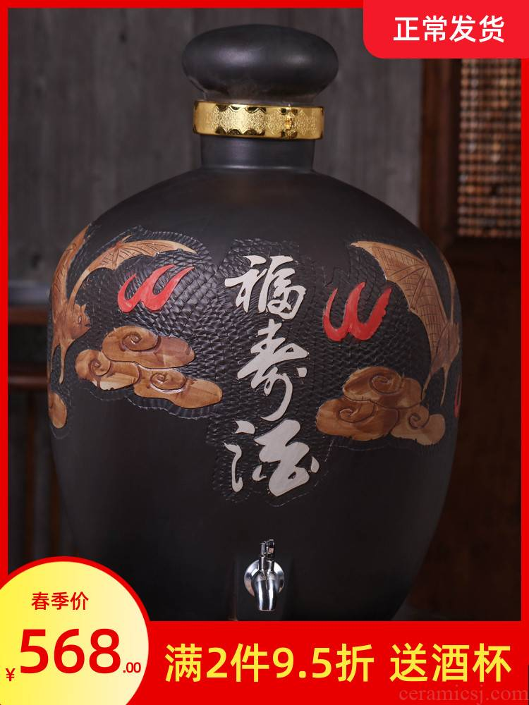 Jingdezhen ceramic terms it 100 jins jars with leading domestic sealed bottle wine bottle wine pot up hide