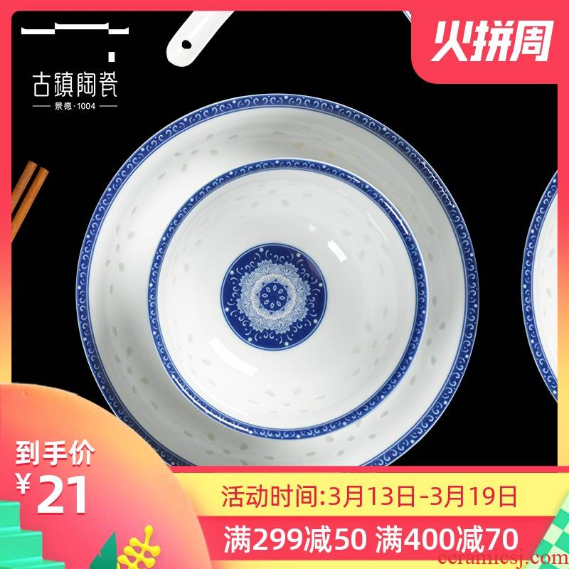 Ancient ceramic tableware Chinese deep dish and exquisite dish house of jingdezhen porcelain porcelain dish dish dish dinner plate plate